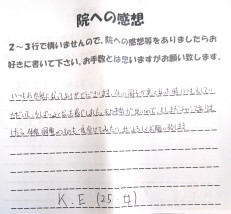 K.E(25歳 女性)