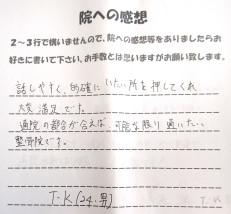 T.K(24歳 男性)